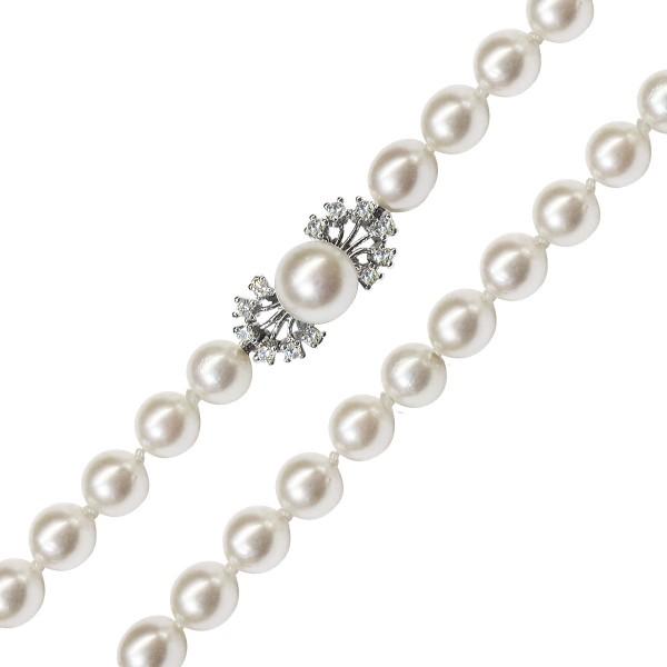 Perlenkette weiss Perlencollier japanisc...